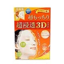 日本Kracie肌美精超浸透3D面膜 4片 橙色(保税仓发货)