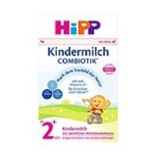 德國 喜寶 Hipp 益生菌 2+段 600g(2件裝)(保稅倉發貨)