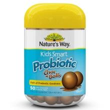 澳大利亚Nature's Way佳思敏儿童益生菌巧克力球 50粒(保税仓发货)