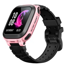 小天才 穿戴设备 儿童手表Z2Y 樱粉色