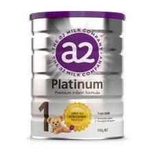 新西兰A2 Platinum酪蛋白婴儿奶粉1段(0-6个月宝宝) 900g【2罐起发】(保税仓发货)
