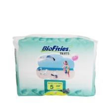 爱婴舒坦(BioFities)天使系列 5号XL号拉拉裤  美国原装进口(28片)