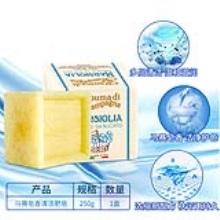 SPUMA DI SCIAMPAGNA香慕诗马赛皂香清洁肥皂250g*3