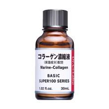 Dr.Ci:Labo城野医生 水活胶原蛋白浓缩精华液 30ml