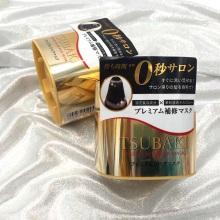 日本资生堂0秒沙龙发膜180g金色(保税仓发货)