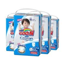 日本大王 GOO.N维E婴儿纸尿裤 男 L50(保税仓发货)(4件装)