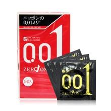 日本Okamoto冈本001避孕套超薄安全套0.01mm 3只装(保税仓发货)2盒起购