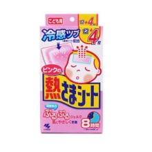 日本进口小林制药KOBAYASHI 2岁以上儿童冷感退热贴12+4(粉色)
