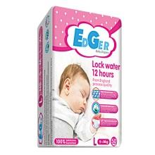 EG(edger) 爱德嘉纸尿裤L50