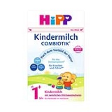 德國 喜寶 Hipp 益生菌 1+段 600g(2件裝)(保稅倉發貨)