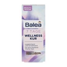 精华液德国Balea芭乐雅玻尿酸浓缩精华安瓶(紫色) 1ml*7支(5件起购)(保税仓发货)