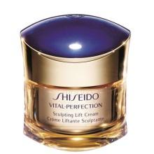 日本Shiseido資生堂悅薇珀翡塑顏亮膚霜 50ml國際版(保稅倉發貨)臨期商品,2020年9月25日到期