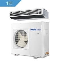 海尔 商用空调KFRD-27NW/620 大1P风管机 适用面积12-15平米以内 隐藏式安装 不影响整体装修效果 和室内装修融合成一体