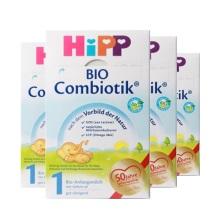 德國Hipp BIO喜寶 益生菌奶粉 1段(3-6個月寶寶)600g(4件裝)(保稅倉發貨)
