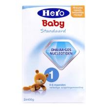 荷兰Hero Baby美素奶粉1段(0-6个月宝宝)800g(保税仓发货)(2件起购)