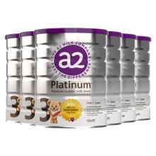新西兰A2 Platinum酪蛋白婴儿奶粉3段(1-3周岁宝宝)900g(保税仓发货)(6件装)