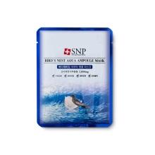 韩国SNP 海洋燕窝补水美白面膜 补水保湿亮白紧致  25ml*10(2件起购)