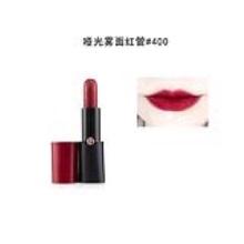阿玛尼挚爱哑光唇膏#400 4g/支(保税仓发货)