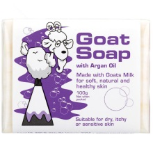 澳大利亚Goat Soap纯手工山羊奶皂100g 摩洛哥油(保税仓发货)3块起购