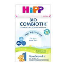 德國 喜寶 Hipp 益生菌 1段 600g(保稅倉發貨)
