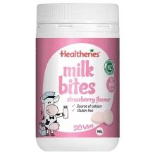 新西兰Healtheries贺寿利草莓奶片瓶装50片 粉色