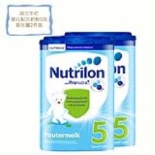 荷蘭 Nutrilon牛欄 較大嬰兒配方奶粉5段易樂罐 二歲以上 800g(保稅倉發貨)(2件裝)疫情期間,湖北暫不能發貨