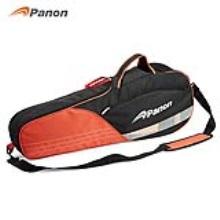 攀能(panon)PN-5125 羽毛球套装 球拍羽球支架水壶 组合运动装备
