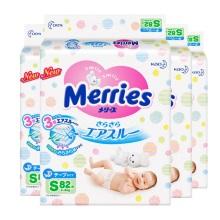 日本Merries花王纸尿裤 S82【4包起发】(保税仓发货)