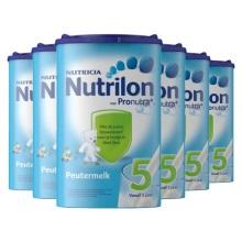 荷兰Nutrilon牛栏奶粉5段(24-36个月宝宝) 800g(保税仓发货)(6件装)