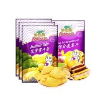 沙巴哇综合蔬果干100g*1袋+沙巴哇菠萝蜜果干100g*3袋
