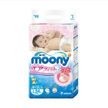 日本moony尤妮佳 腰贴型纸尿裤 L54【2包起发】(保税仓发货)