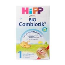 德国Hipp BIO喜宝益生菌奶粉1段(3-6个月宝宝)600g(保税仓发货)(2 件起购)