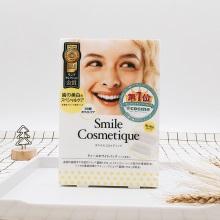 日本SMILE COSMETIQUE 美白牙贴  6包/盒(保税仓发货)