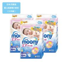日本尤妮佳(MOONY)婴儿纸尿裤NB90(3件装)