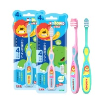 小狮王进口四阶段牙刷(6-9岁)*2支装