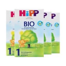 德國Hipp Bio喜寶 有機奶粉 1段(3-6個月寶寶)600g(4件裝)(保稅倉發貨)