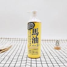 日本LOSHI马油身体乳485ml(保税仓发货)