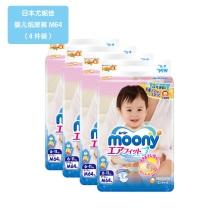 日本尤妮佳(MOONY)婴儿纸尿裤M64(4件装)