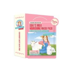 韩国choonee媝妮 韩国媝妮 山羊奶润肌面膜(牧场的媝妮) 25ml*10PCS/盒(2件起购)