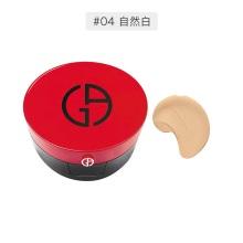 阿玛尼气垫#4  15g/盒(保税仓发货)