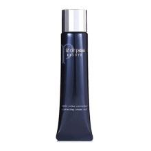 日本Shiseido资生堂CPB肌肤之钥钻光隔离霜 36ml国际版(保税仓发货)