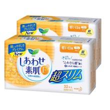 日本花王乐而雅F系列日用卫生巾 17cm*32片(保税仓发货)