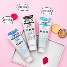 日本資生堂UNO吾諾男士洗面奶去角質130g藍色(保稅倉發貨)
