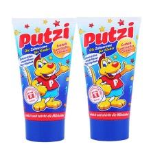 德国Putzi儿童牙膏原味 50ml(保税仓发货)