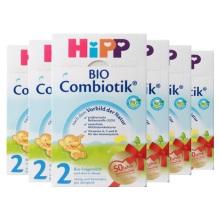德国Hipp BIO喜宝益生菌奶粉2段(6-10个月宝宝)600g(保税仓发货)(6件装)