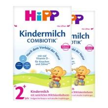德國Hipp BIO喜寶 益生菌奶粉 2+段2周歲以上寶寶)600g (2件裝)(保稅倉發貨)(2 件起購)