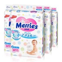 日本Merries花王纸尿裤 M64【4包起发】(保税仓发货)