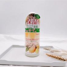 日本Nursery柚子保濕爽膚水500ML(保稅倉發貨)