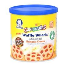 美国Gerber嘉宝香蕉奶油车轮泡芙42g【2罐起发】(保税仓发货)