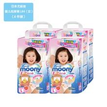日本尤妮佳(MOONY)婴儿拉拉裤L44(女)(4件装)